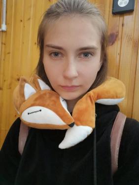 Coussin pour fille et renard (avis)